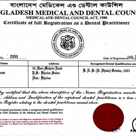 Bangladesh Medical And Dental Council